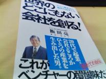 0010_main.jpg