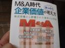 sub_0004.jpg